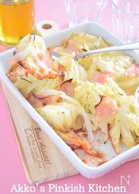 『蒸しキャベツとハムのトマトピューレグラタン 余り野菜有効活用』