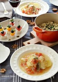 『タラとジャガイモのスープ煮』