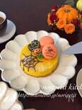 簡単♡かぼちゃ&ホワイトチョコのベイクドチーズケーキ♡