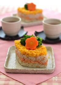 『ひし餅風ちらし寿司』