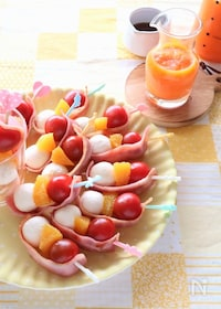 『トマト、オレンジ、チーズのピンチョス~にんじんドレッシング~』