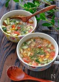 『*もち麦入りきゅうりとトマトとツナとコーンの冷製スープ*』