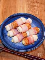【サク飯(サクおかず)】チーちくのベーコン巻き焼き