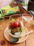 「ネイチャーバレー オーツ&ハニー」のサラダパフェ