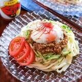 【ジャージャー麺風肉みそ冷やしうどん 】簡単!本格派♬︎