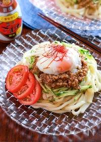『【ジャージャー麺風肉みそ冷やしうどん 】簡単!本格派♬︎』