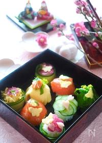 『ひなまつりの手毬寿司【少ない材料で簡単アレンジ】』