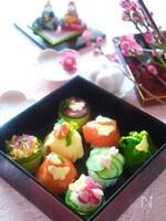 ひなまつりの手毬寿司【少ない材料で簡単アレンジ】