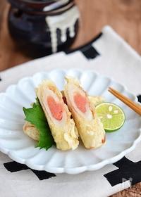 『お弁当に〜♪竹輪明太の天ぷら 』