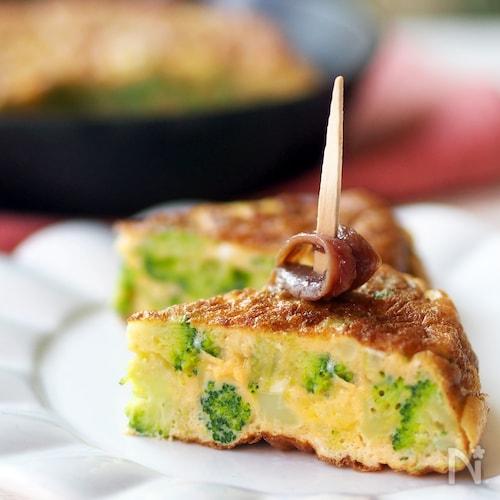 ブロッコリーの厚焼きオムレツ(トルティージャ)