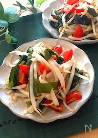 『野菜のお助けマン♡もやしとミニトマトとワカメの和風サラダ』