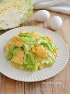 キャベツと卵の中華炒め。肉なしの節約&簡単おかず!包丁不要♪