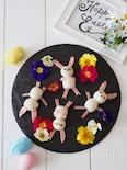 お昼寝うさぎでHappy Easter
