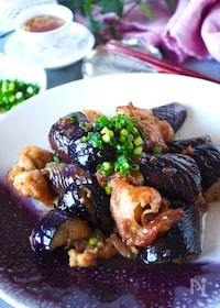 『【甘辛味噌でご飯おかわり】とろ〜り茄子と豚肉の甘辛味噌炒め』