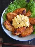 鶏むね肉のタルタルジンジャー焼き(下味冷凍保存レシピあり)