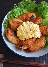 『鶏むね肉のタルタルジンジャー焼き(下味冷凍保存レシピあり)』