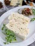 大豆ときゅうりのサンドウィッチ