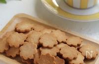 卵・バター不使用!さっくさく♡米粉のココナッツオイルクッキー
