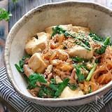 【らくレピ】レンジで!*豆腐と豚肉と春雨のスタミナとろみ煮*