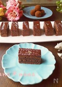 『小さな小さな♪生チョコケーキ♪』