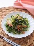 豆苗とカリカリじゃこの韓国風サラダ