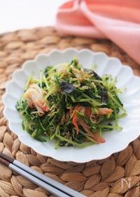『豆苗とカリカリじゃこの韓国風サラダ』