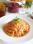 蟹缶で作る、蟹のトマトクリームパスタ