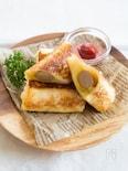 くるくるフレンチトースト(チーズカレー&ウインナー)