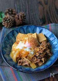『*我が家の肉豆腐〜ほんのり韓国風〜温玉乗せ*』