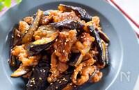 ふわっと生姜が香るとろとろ茄子と豚肉の甘味噌炒め