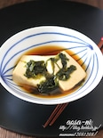 豆腐のあおさ煮。