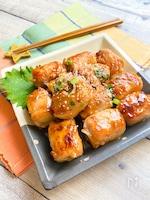 絹揚げの豚肉巻き☆バタポンソース