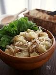 燻製風味のタラとポテトのサラダ