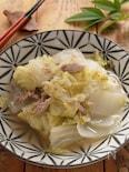 簡単☆シーチキンと白菜の煮物*水なし調理で旨味がぎゅ♬