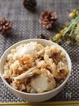 風味もよい秋のご飯♡里芋とまいたけの味噌炊き込みご飯