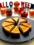 ヘルシー・美味 ♡『チーズケーキ風★柿入りヨーグルトケーキ』