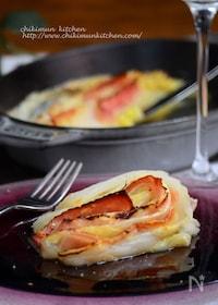 『ベーコンと白菜のトロトロオーブン焼き』