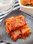 【2時間ほったらかし♪】塩麹で作る自家製キムチ