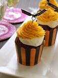 かぼちゃのモンブランココアマフィン