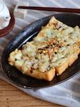 新食感!厚揚げ豆腐のチーズ焼き