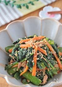 『レンジで*栄養満点*小松菜とツナの胡麻和え』