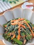 レンジで*栄養満点*小松菜とツナの胡麻和え