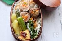 【15分弁当】ササっと3種の野菜巻き弁当❗️