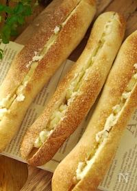 『ソフトミルクフランスパン』