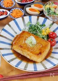 『安旨ヘルシー/男子も喜ぶガリバタ豆腐ステーキ』