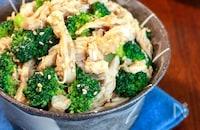 【レンジ蒸し鶏のブロッコリーサラダ】低糖質♡生姜香る♬︎