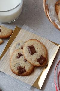 グルテンフリー!チョコチャンククッキー