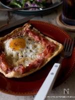【低糖質】生ハム油揚げピザ