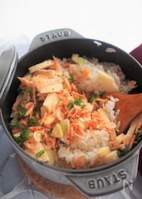 『桜海老と筍の炊き込みごはん』