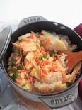 桜海老と筍の炊き込みごはん